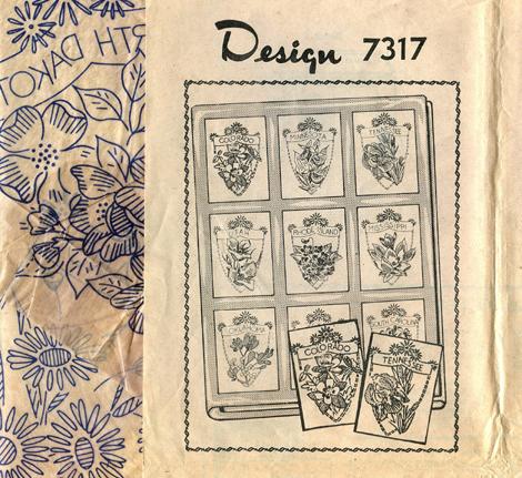 DESIGN-7317