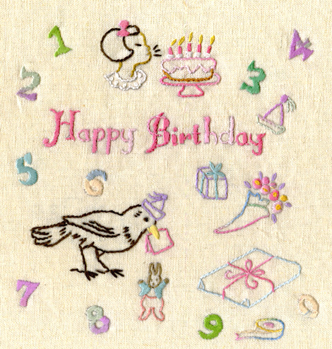 HAPPY_BIRTHDAY_SAMPLER